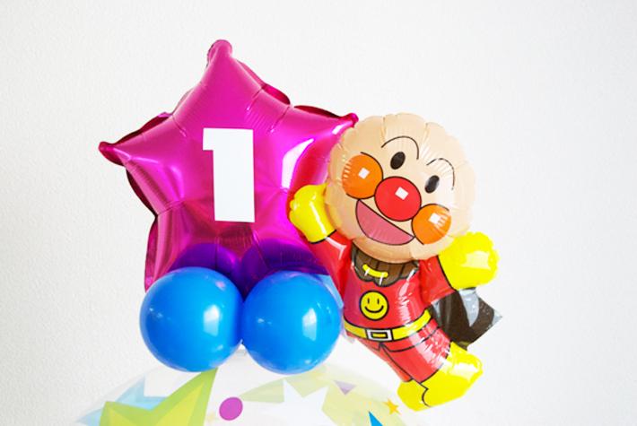 アンパンマン バルーン 誕生日