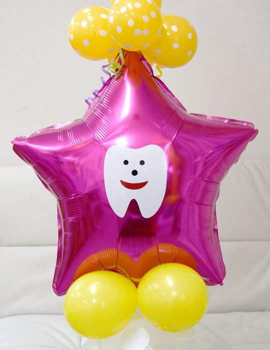 歯医者の開院お祝いバルーンギフト