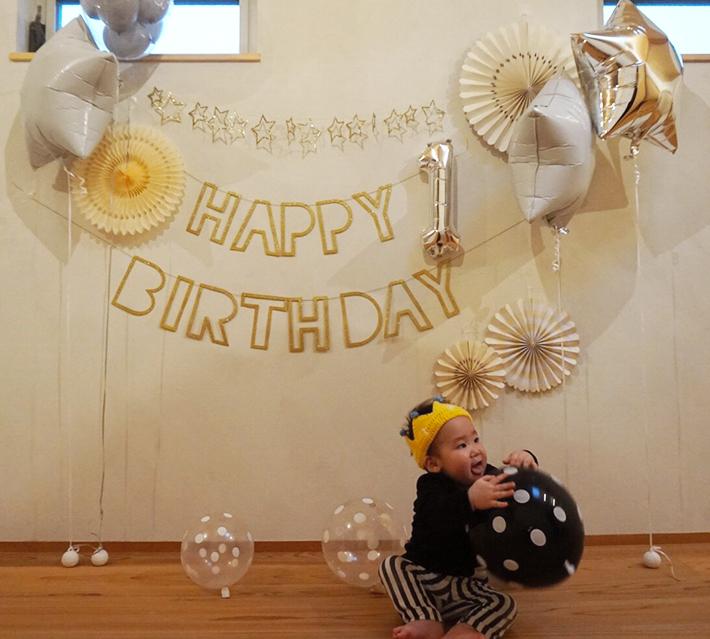 ファーストバースデー1歳誕生日バルーン