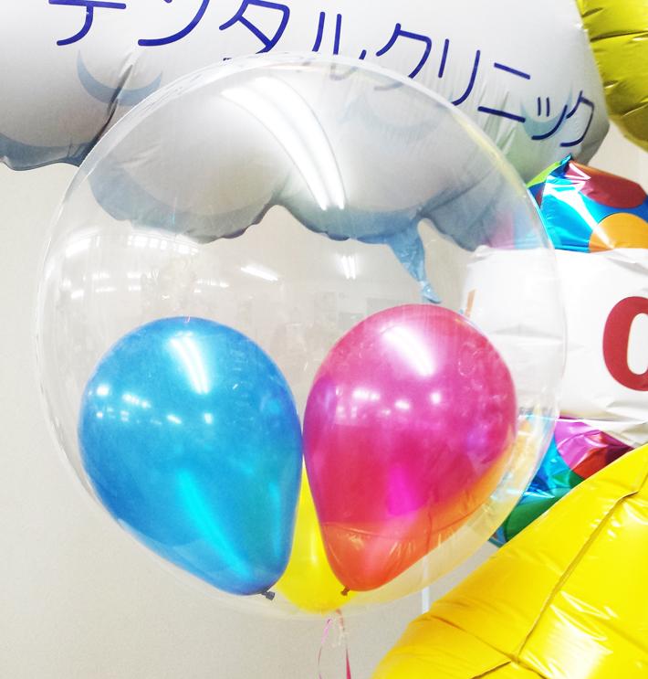バルーン電報 開院、開店、開園のお祝い