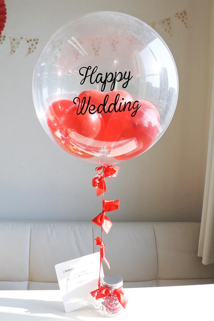 バルーン電報 結婚式お祝いバルーン