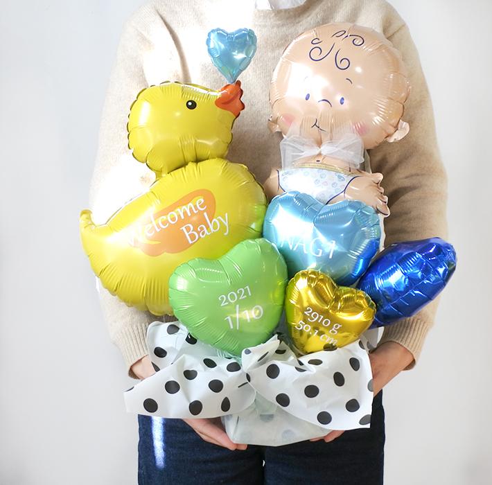 【出産祝い】★お名前入り ベイビーダック ハグ&キス ブルーバルーンアレンジ(卓上タイプ)【送料込み】