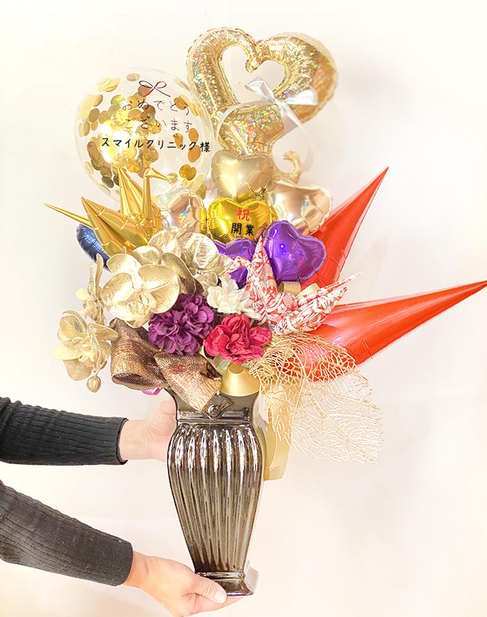 【開院・開業・上場祝い】<br>★企業名入り 折鶴のお祝いバルーンアレンジ