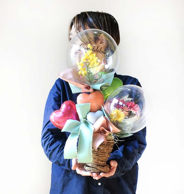 【開店・開院・開園・周年祝い】<br>★店名・医院名入り<br>ミモザのバルーンアレンジ(卓上タイプ)【送料込み】