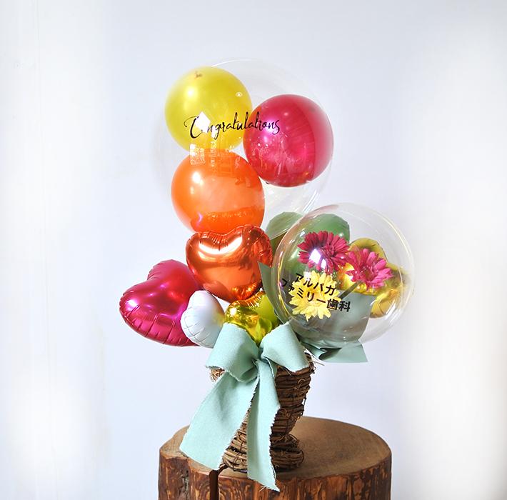 開院・開園・周年祝いのお祝いに ビタミンカラーのバルーンアレンジ