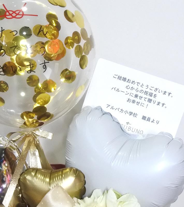 祝開店クラシックホワイトのバルーンアレンジ(卓上タイプ)【送料込み】
