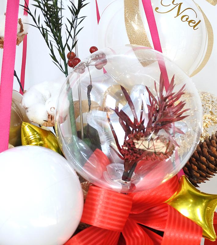 【バルーンアート オンライン・店舗 同時開催レッスン】クリスマスアレンジ