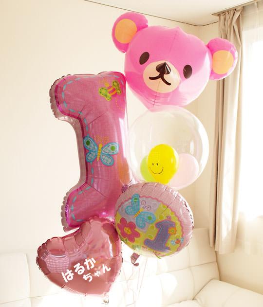 1才誕生日