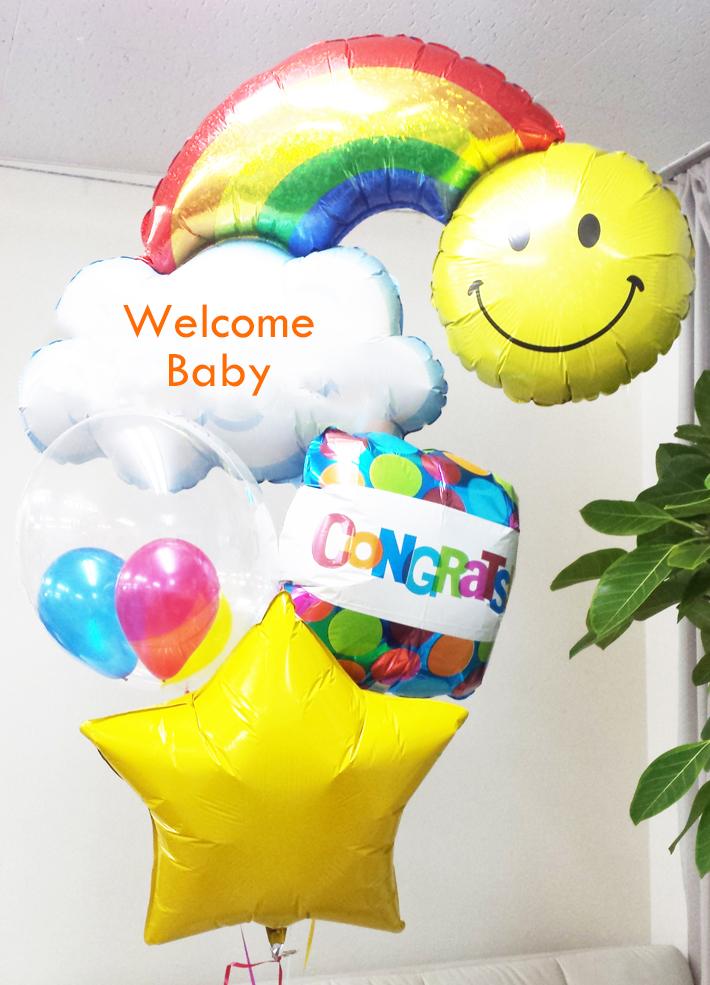 【出産祝い、100日祝い】ぷかぷかバルーンブーケ〈補充用ガス缶1本プレゼント〉【送料込み】