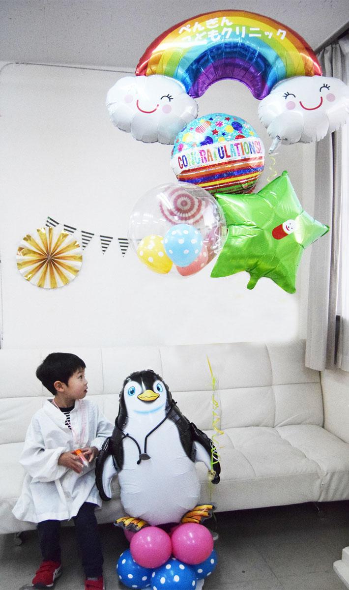 歯科医院、耳鼻咽喉科、小児科の開店・周年祝いバルーン