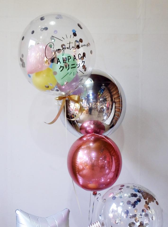 【開院・開園・周年祝い】<br>★店名入り<br>インパクトがありお洒落なバルーンギフト「寿 マカロン」