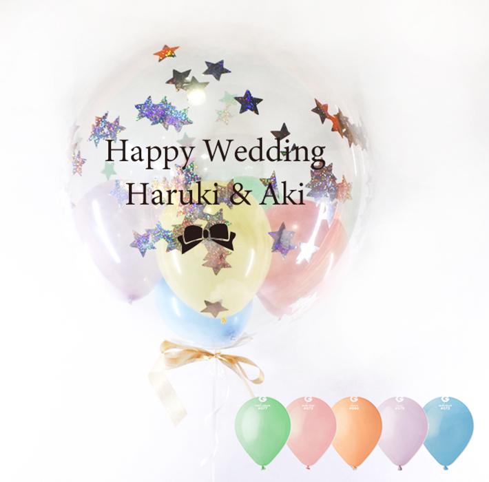 結婚祝いバルーン